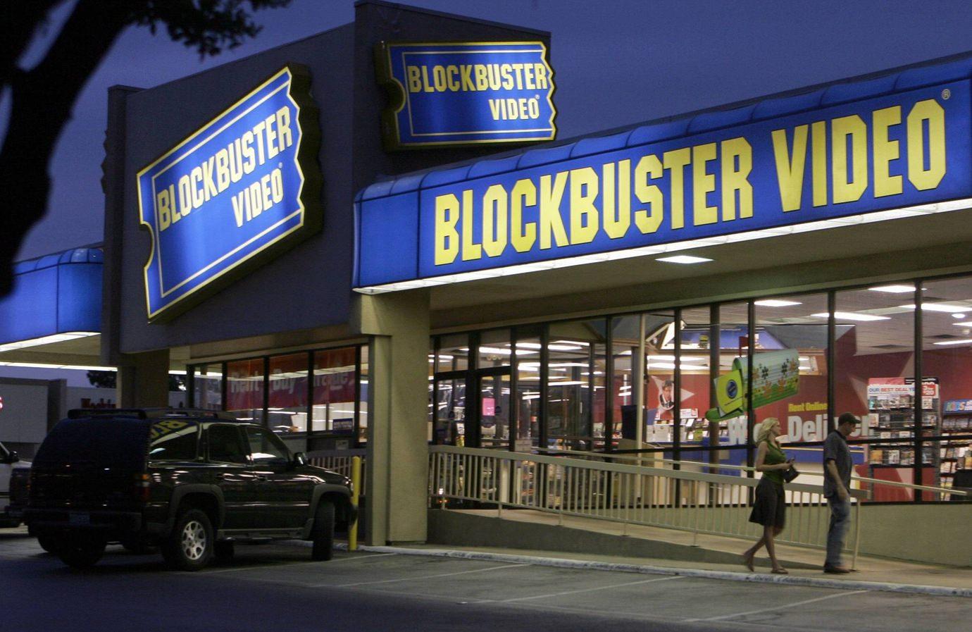 Loja Blockbuster